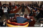 국회 사개특위, 공수처법·검경수사권조정안 신속처리안건 상정