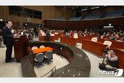 민주당, 패스트트랙 무산에 국회 비상대기령 일단 해제
