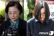 '외국인 가사도우미 불법고용' 한진家 모녀 이번주 첫 재판