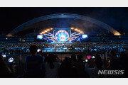 '뜨거운 호응'…광주세계수영대회 콘서트 성황