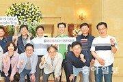 2019 동아경제리더스아카데미 하노이서 연수
