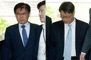 '삼바 분식회계' 자회사 임직원들 영장심사 출석…묵묵부답
