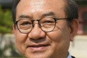 문화재위원장에 김봉렬 총장