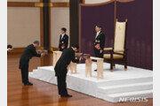 日, '여성 왕위계승' 논의 전망…왕실 성차별 바뀔까