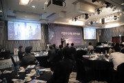 '기업에서의 디지털포렌식 활용' 주제 컨퍼런스 열려