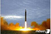 """日방위성 """"北미사일, 직접 영향 없어""""…""""북미대화 타개 의도인듯"""""""
