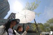 [날씨] 6일 찬공기 유입 초여름 더위 꺾여…초미세먼지 '나쁨'