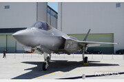 지난달 추락한 日 스텔스기 F-35A 비행기록장치 일부 발견…훼손 심해