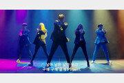'소생캠페인' 댄스 동영상으로도 참여 해주세요
