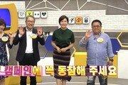 배우 송옥숙 '소생캠페인' 동참, 1000만 관객 배우 류승룡 지목 결과는?