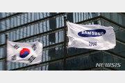 '삼바 증거인멸' 윗선 개입 정황…삼성전자 임원 영장