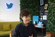 [특별기고] 트위터로 본 게임산업 '핵인싸'는 한국