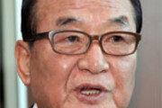 서청원 '일본 의원외교포럼' 회장 이달 중순 訪日