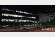 '삼바 증거인멸' 삼성전자 임원 2명 10일 구속 심사