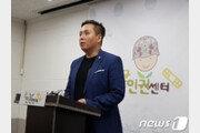 """군인권센터 """"공관병 갑질논란 박찬주 무혐의, 항고할 것"""""""