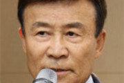광복회장에 김원웅 前의원