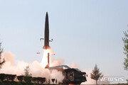 北, 잇단 미사일 발사로 긴장 고조…9·19 군사합의 파열음