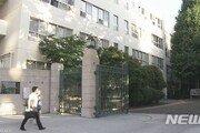 일본, 저소득층 대상 '대학 무상화법' 제정…내년 4월 시행
