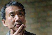 """일본 소설가 하루키 """"내 아버지, 중국 침략해 포로 살해한 군인이었다"""""""