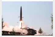 """VOA """"北 단거리 미사일, 한국에 직접적 위협"""""""