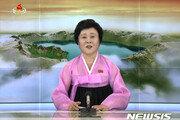 """北 노동신문 """"南, 군사행동과 전쟁장비 반입 중지해야"""""""