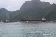 미국이 압류한 北화물선, 미국령 사모아 도착…조사후 이동