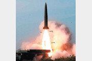 北 미사일 도발, 작년 2월 선보인 신형무기 '전력화' 과정인 듯