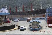 사모아 억류 북한 화물선, 하와이 해병팀 파견 조사중