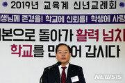"""스승의 날 앞두고…교원 87% """"사기 떨어졌다"""""""