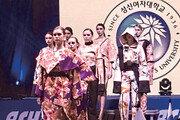 성신여대 의류학과 신하람 동문, 러시아서 열린 국제 패션 콘테스트 1위 수상