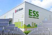 """[인사이드&인사이트]연쇄 화재로 멈춰 선 ESS… 한국의 효자산업 """"SOS"""""""