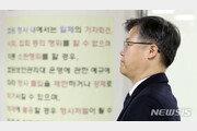 """정호성 """"세월호 당일 朴한테 수시 보고했다"""" 진술 번복"""