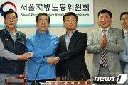 서울버스 협상, 극적 타결·파업철회…'출근길 대란' 막았다