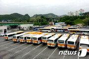 울산 시내버스 첫차 운행 중단…조정회의는 계속