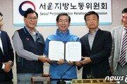 서울 버스 파업·요금 인상 막았지만…재정부담 200억↑