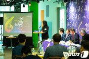 37년 만에 처음…대한민국연극제 서울서 열린다