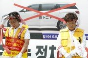 차량공유 서비스 반대, 70대 택시운전사 분신 사망