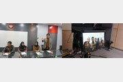 경희사이버대, 인도네시아 교육부 공무원 대상 연수 프로그램 진행