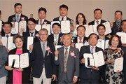 2019 착한브랜드 대상 시상식… 33개 브랜드 수상