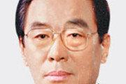 헌정회 원로회의 의장 김봉호 前의원
