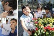 """""""이건 무슨 꽃이에요?"""" 아이가 물으면 함께 관찰하며 대화해보세요"""