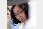 전남대 출신 40대 여성과학자, 美 더블 석좌교수 등극 '화제'