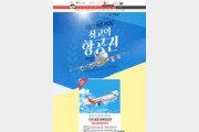 """""""여름에는 홍콩으로…"""" 한국 여행시장 겨냥 홍콩 승부수는 '가성비'"""