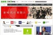 '제발 이렇게 말하라!'…日자민당의 '실언 방지 매뉴얼'