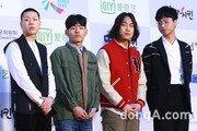 [연예뉴스 HOT①] 혁오 밴드 대학축제 출연 펑크 논란