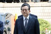 """김학의 6년만에 구속…""""범죄혐의 소명·도망 염려"""""""