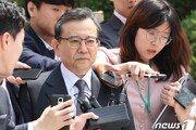 김학의, 검찰총장 후보자서 6년만에 구속 피의자 '불명예'