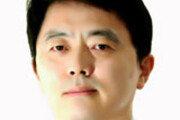 [이기홍 칼럼]대놓고 지지세력만 바라보는 文정권