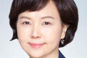[기고/이의경]세계가 인정한 한국 의약품 안전관리