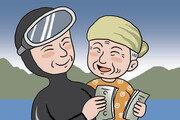 [김창일의 갯마을 탐구]〈27〉거긴 물질, 여긴 요리… 어촌의 '공생'